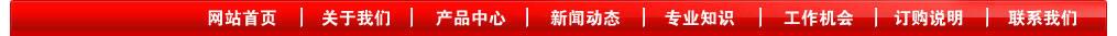必威体育官网appbetway88,必威体育官网app必威体育国际权威官网,黄铂betway88